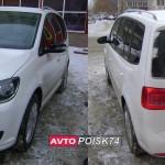 Volkswagen Touran. Авто обмен.