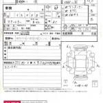 Toyota bB. Как я пробил аукционник и удивил хозяина машины:)
