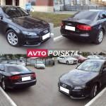 Audi A4 B8. Почему купили не Audi?