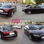 Audi A4. Или как выглядят понторезки?