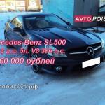 Mercedes-Benz SL500. Переделка под рестайл 2008 63AMG.