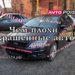 Ford Focus 2. С каким пробегом можно покупать? Сергей Автопоиск74