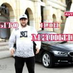 Какие проблемы могут быть у дешевой BMW 3 F30?