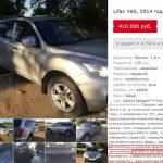 Lifan X60. Почему не стоит покупать китайский автомобиль?