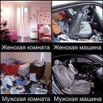 Типичная машина после девушки. Opel Astra J.