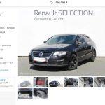 Покупать ли Volkswagen Passat B6 с большим пробегом?