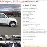 Mitsubishi Pajero 4. Как проверить авто до осмотра?