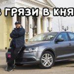 VW Jetta по цене Соляриса. Как работают перекупы?
